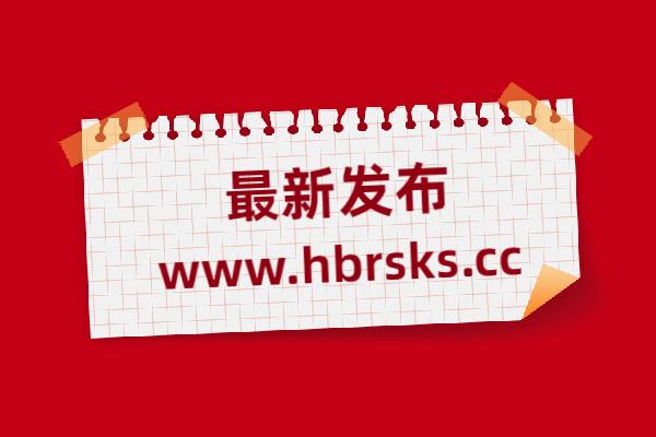 2020年宜昌秭归县专项招聘事业单位工作人员拟聘用人员公告