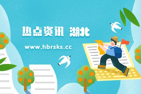 2020年宜昌秭归县农村义务教育学校教师招聘面试公告